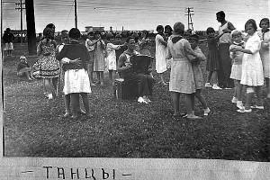 Танцы в пионерском лагере. Солотча, 1936 год