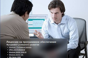 vectorinfo.ru: легальному бизнесу — легальное ПО