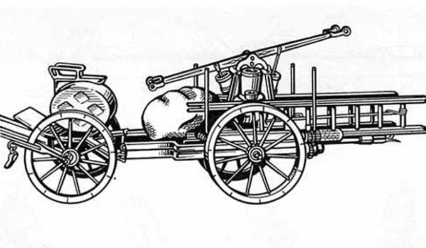Пожарная машина конца XIX века