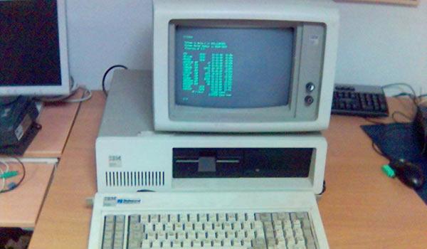 IBM-PC — двадцать лет назад был крутым и очень дорогим компьютером