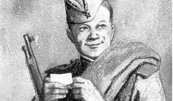 Василий Теркин скручивает цигарку