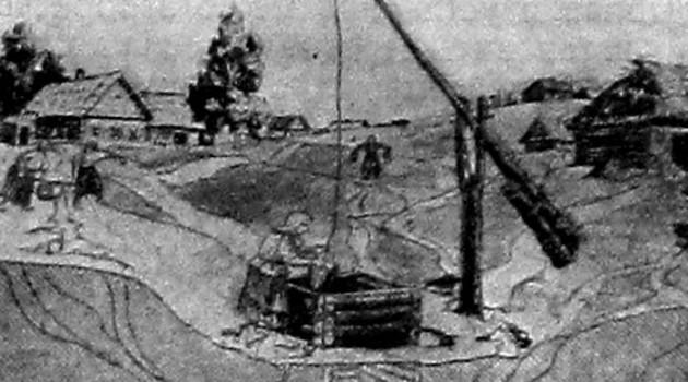 Неблагоустроенный колодец. 1927 год.