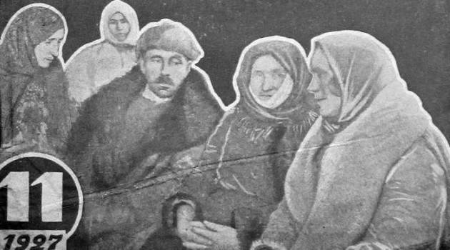 Советские крестьяне. 1927 год.