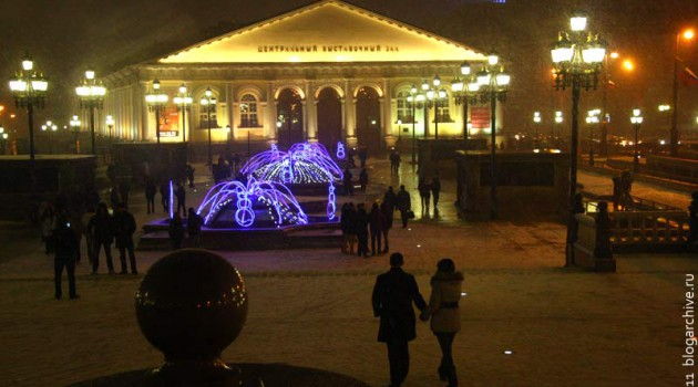 Москва. Декабрь 2011 года.