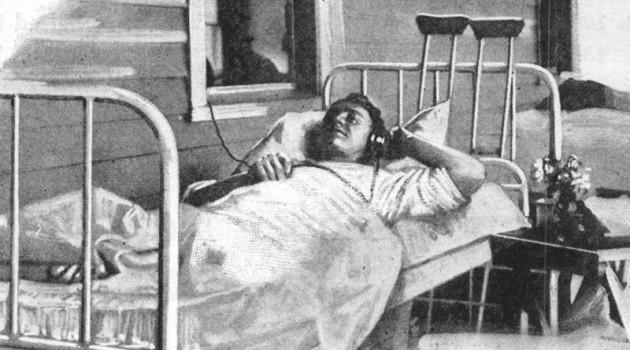 Первая интерактивная социальная сеть ветеранов. Нью-Йорк, 1922 год.
