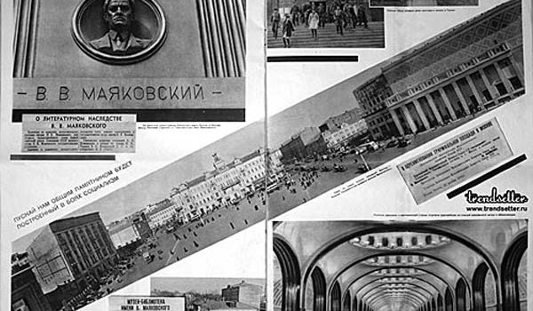 Авангардизм в имперской пропаганде СССР.