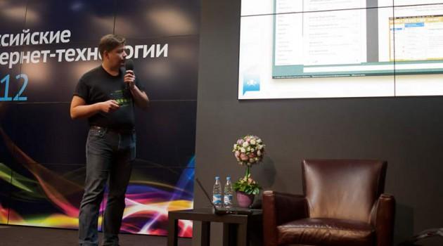 Российские интернет-технологии 2012.