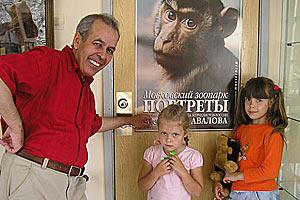Фотограф Московского зоопарка Александр Авалов и наши детки.