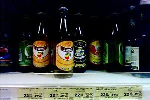 Безалкогольные напитки бывшего СССР