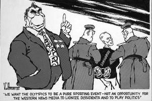 Карикатура на Брежнева в американских СМИ, 1980 год