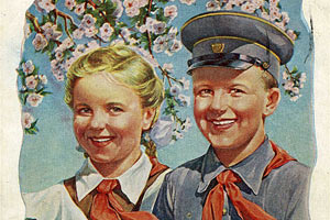 Первомайская открытка 1951 года