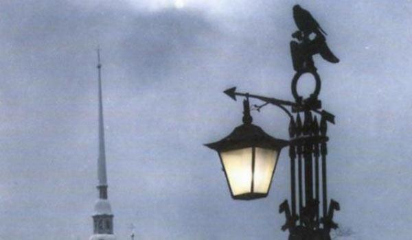Масляный фонарь