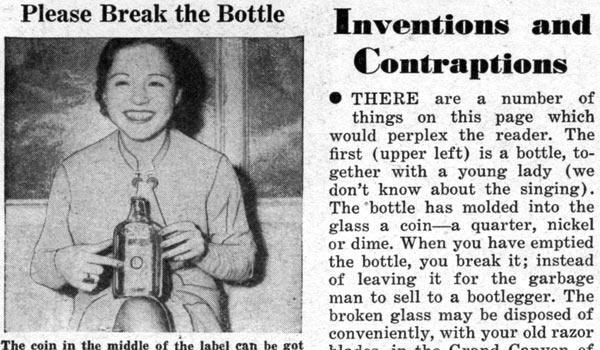Разбей бутылочку, и будет тебе счастье!