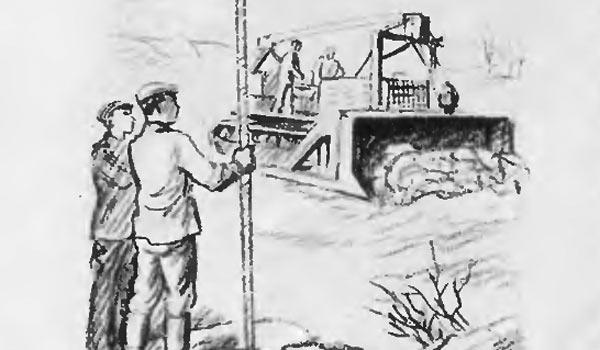 «Техника Молодежи», 1951 год