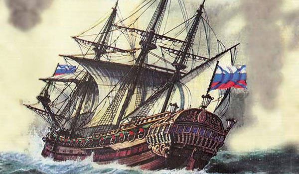 Флаги российского флота
