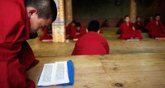 В буддистском храме. Бутан.