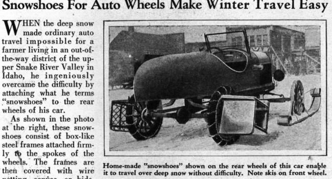 Modern Mechanix за 1931 год