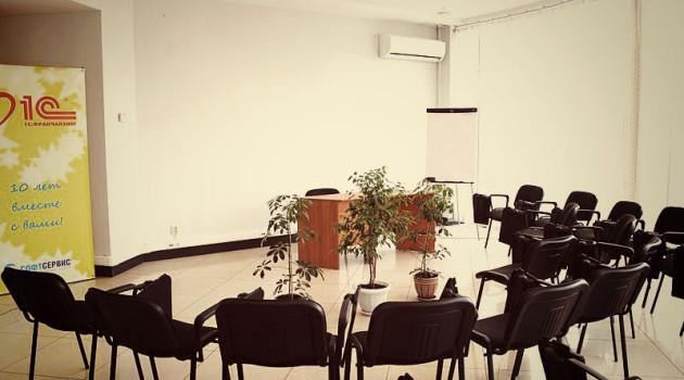 Ищешь конференц залы в Челябинске? Конференц-зал компании ВЦ СофтСервис расположен в историческом центре г. Челябинска.