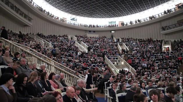 Зрительный зал консерватории Чайковского.