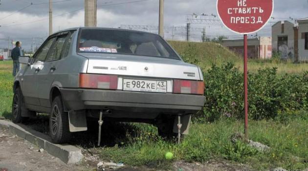 Перехватывающие парковки — в частные руки.
