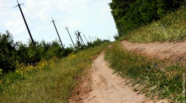 Просёлочная дорога.