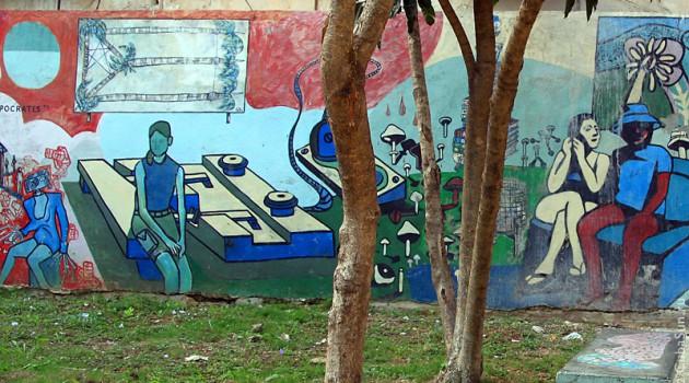 Граффити на стене гаванского дома.