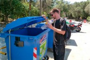 Мусорный бак для пластика. Греция. 2012 год.