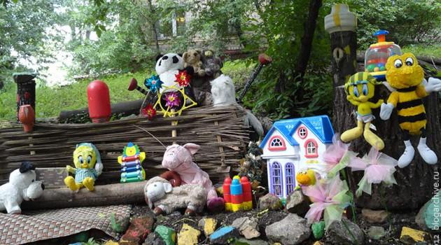 .Сад детских игрушек. Москва. 2012 год