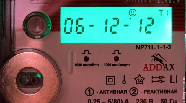 Электронный электросчётчик.